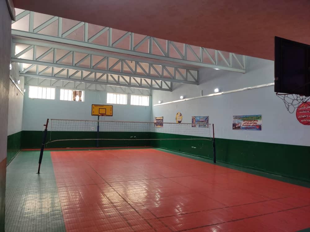 سالن والیبال و بسکتبال