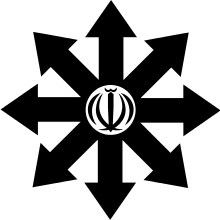 لوگوی دبيرستان علامه حلي1(دوره اوّل)